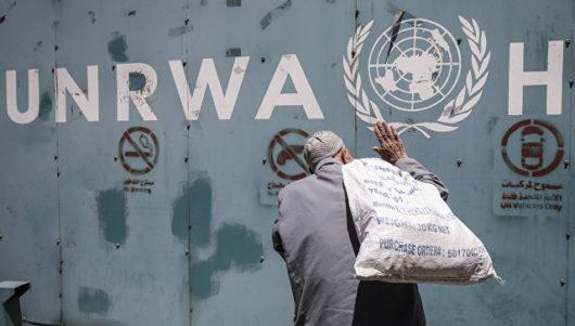 UNRWA-Gaza