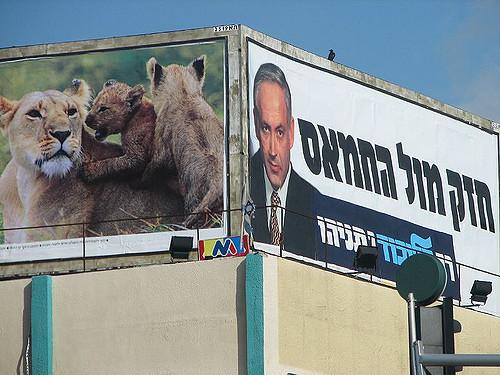 Bibi-Hamas