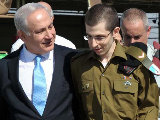 Shalit-Bibi