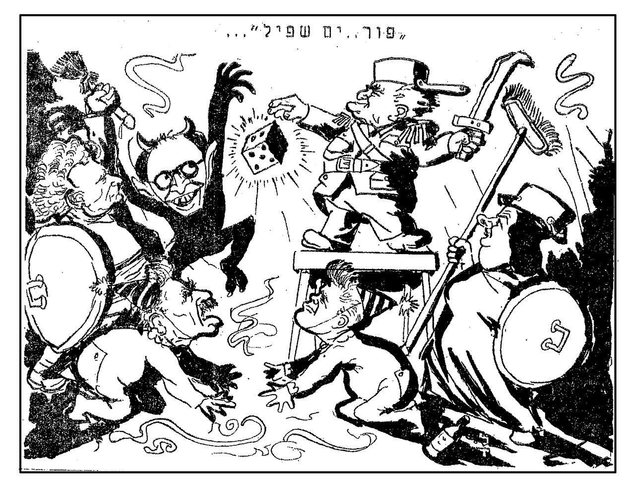 megilat-ester-karikatur